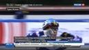 Новости на Россия 24 • Россиянка Наталья Матвеева выиграла этап Кубка мира по лыжным гонкам