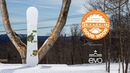 Dinosaurs Will Die Bogart Review Women's Park Winner – Good Wood Snowboard Test 2018-2019