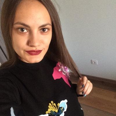 Катерина Участкина