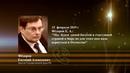 Пресс-подход президентов России и Белоруссии, комментарий Фёдорова Е.А.