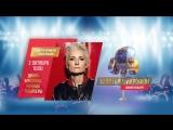ЗОЛОТОЙ МИКРОФОН - Живой концерт Дианы Арбениной.Ночные Снайперы!