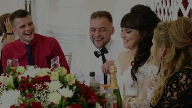 Свадьба Михаила и Екатерины