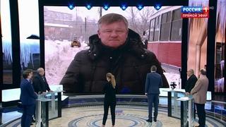 """Глава Саратова на телешоу """"60 минут"""" о скандале с уборкой снега в мешки"""