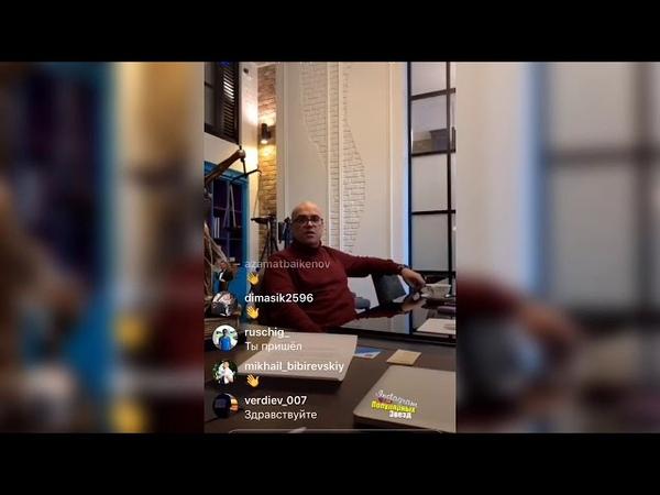 Адвокат Сергей Жорин тема разговора Шоубизнес