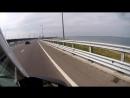Большое Крымское путешествие. Часть первая. Крымский мост.