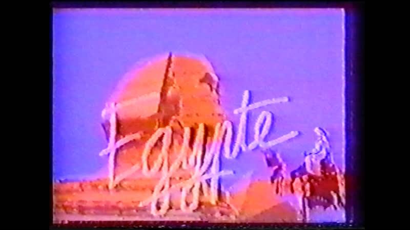 СОЮЗ – Египетская сила The Power of Egypt قوة مصر