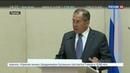 Новости на Россия 24 ПВО и мирный атом Лавров встретился с Кагаме и Мушикивабо