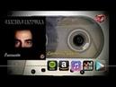 L' amante Carmelo Zappulla Album completo ALTA QUALITA' HD