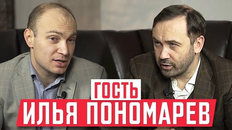 """Российско-американские отношения, Дерипаска и отмена санкций против """"Русала"""" /О политике с Бузаровым"""