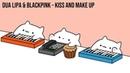 Dua lipa blackpink -- kiss and make up