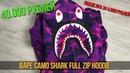 Как не купить подделку Bape Purple Camo Shark Full Zip, которую выдают за оригинал?