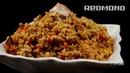 Вкусный плов в хлебопечи REDMOND RBM M1907 рецепт плова как приготовить пошаговое видео