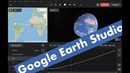 Google Earth Studio - It's AMAZING!