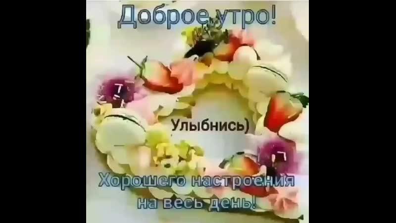 Video17acf20d18b4bfd9dfeb2c05645e5ffd-V.mp4