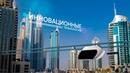 SkyWay for Dubai