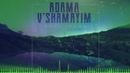 Matt Dubb - Adama V'shamayim | מאט דאב - אדמה ושמים (Official Audio)