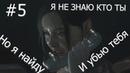 Resident Evil 2 Клэр Все закоулки Полицейского Участка Карточка от парковки