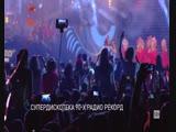 Супердискотека 90-х (Наталия Орейро) в новогоднюю ночь на Пятом канале