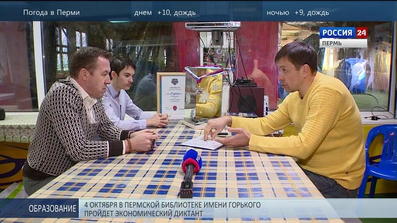 Пермяки - бронзовые призёры Кубка Российской пейнтбольной лиги