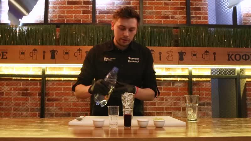 Лимонад лайм черная смородина