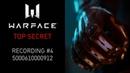 Warface Совершенно секретно Recording 4