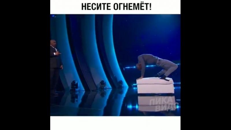 O diyen erbedem dal))