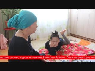 В Актау девушка с ДЦП изготавливает поделки пальцами ног