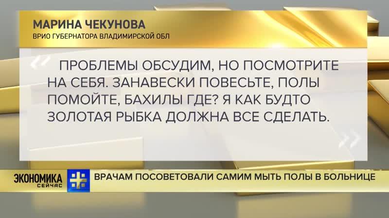 Послать к праматери истории_ каждый второй в России за отставку правительства