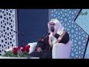 ما أثر اتصال العبد بالقرآن الكريم ؟ الشيخ ناصر القطامي يجيب على هذا السؤال