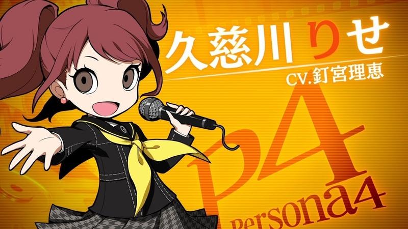 11/29発売!!【PQ2】久慈川りせ(CV.釘宮理恵)