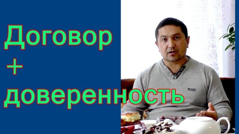 АФЕРА ЖКХ. СССР ЖИВ. ПАМЯТКА ДЛЯ ГРАЖДАН СССР.