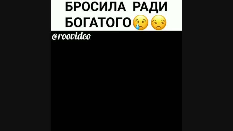 ФИЛЬМ В АКТУАЛЬНЫХ СТОРИ on Instagram_ _А чт(MP4).mp4