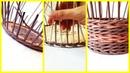 Как сделать аккуратный переход от дна к стенкам корзины 3 способа