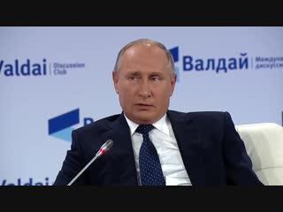 Путин о недостатке Героического контента в соцсетях и кино !!! Ну прямо наша тема - бери ВВП наш Контент : )))