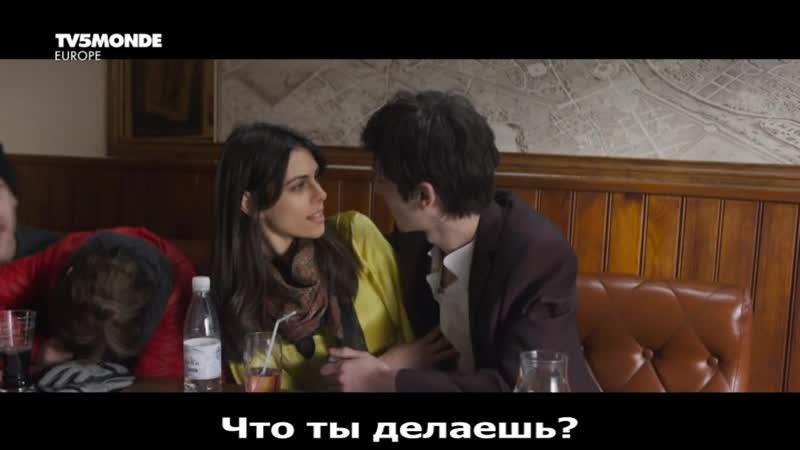 Слава Богу! Все мы о чем-то мечтали Dieumerci! On a tous un reve de gosse (2016) рус.суб.