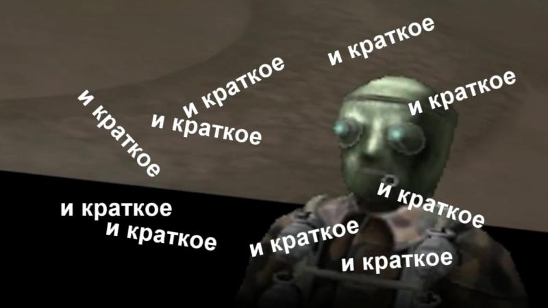 [ЖАГ] СССР (Нижнее подчеркивание )