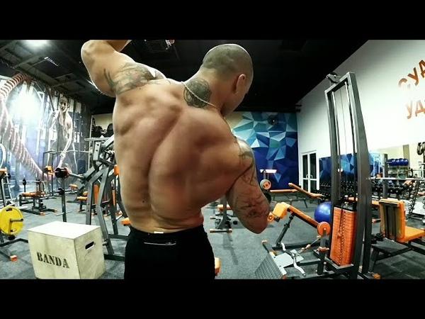 Скинул вес на пользу форме Тренировка Грудь спина ноги Кривбасс
