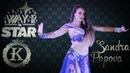Way to be a STAR ☆ Ukraine ★2018★ Crown ⊰⊱ Sandra Popova