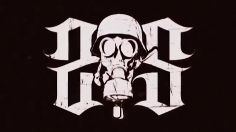 The Psycho Realm - Killing Fields