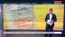 Новости на Россия 24 • Минобороны рассекретило финансовые документы Великой Отечественной войны