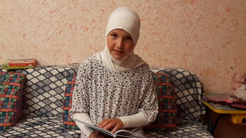 Обзор книги Полезные наставления для юных мусульман
