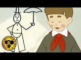 Человечка нарисовал я | Советский поучительный мультфильм для детей