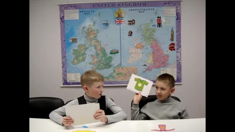Диалог Whats this. Денис и Влад. 2 класс.