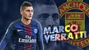 Marco Verratti - Welcome to Manchester United - The Maestro - 2018 HD