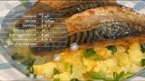Печена скумбрія з паприкою - рецепти Сенічкіна