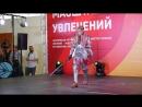 Выступление Тоф Саския из Ведьмак 2 Убийцы королей