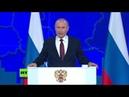 """Putin in Rede zur Lage der Nation: """"Russland wird immer ein souveräner Staat sein."""""""