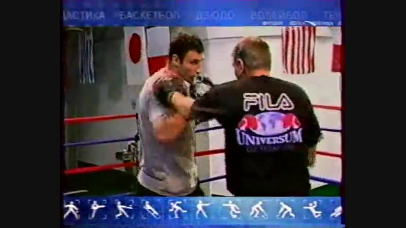 (staroetv.su) Заставки и анонс (Спорт, апрель 2004)