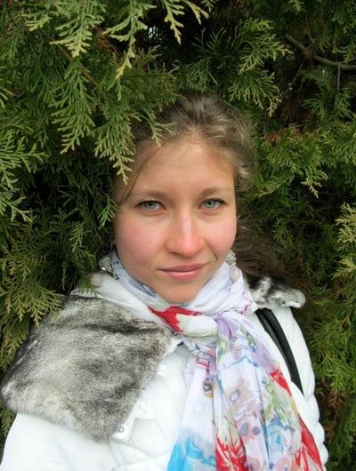 Ада Громова
