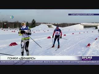 Команда ФСИН России стала победителем Всероссийских соревнований общества «Динамо» по лыжным гонкам